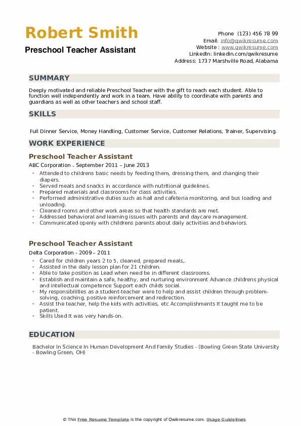Preschool Teacher Assistant Resume example