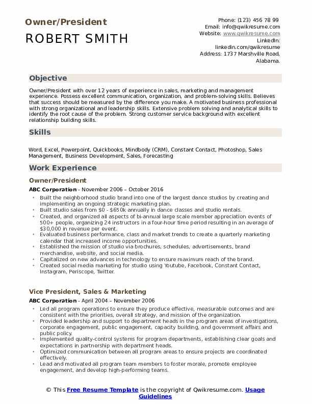 Owner/President Resume Format