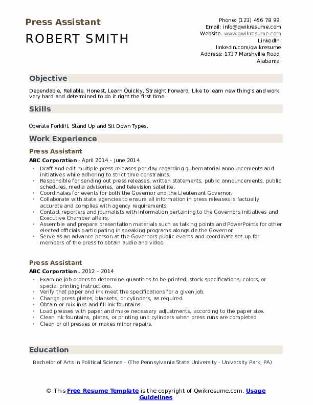 Press Assistant Resume Model