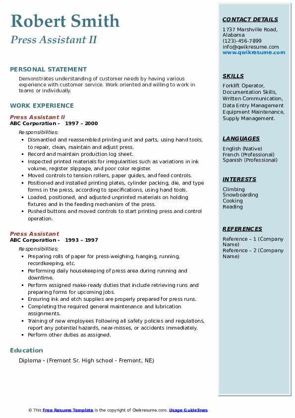 Press Assistant II Resume Format