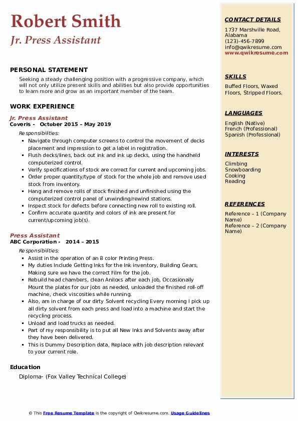 Jr. Press Assistant Resume Template