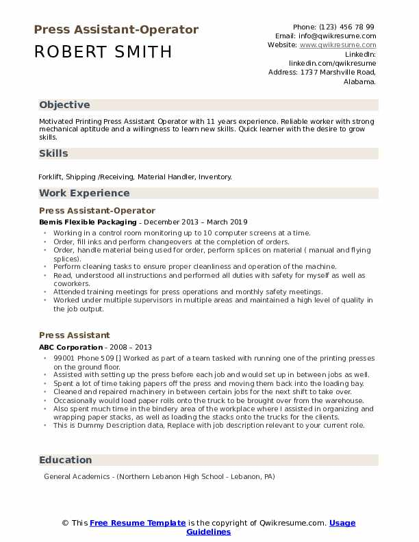 Press Assistant-Operator Resume Sample