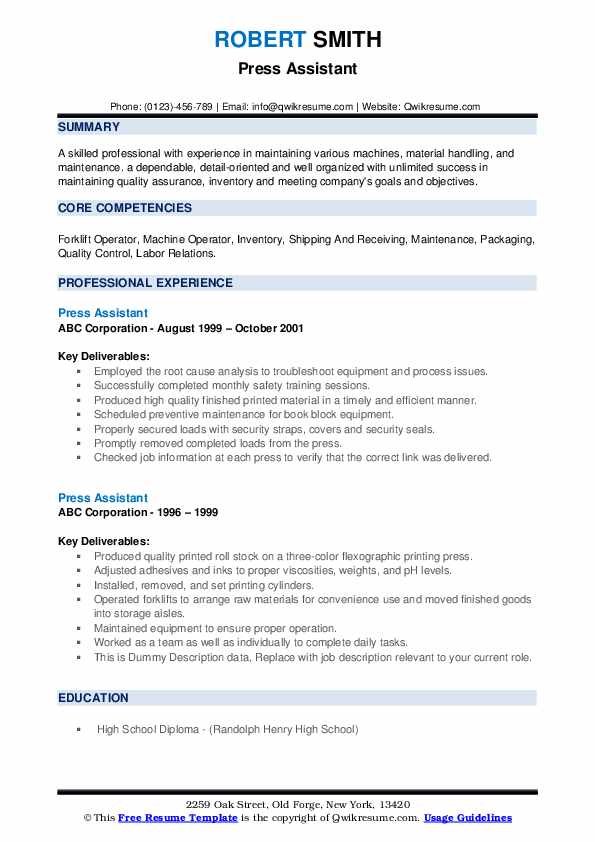 Press Assistant Resume example