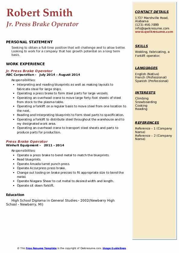 Jr. Press Brake Operator Resume Model