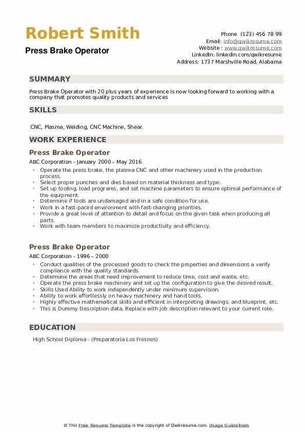 Press Brake Operator Resume example