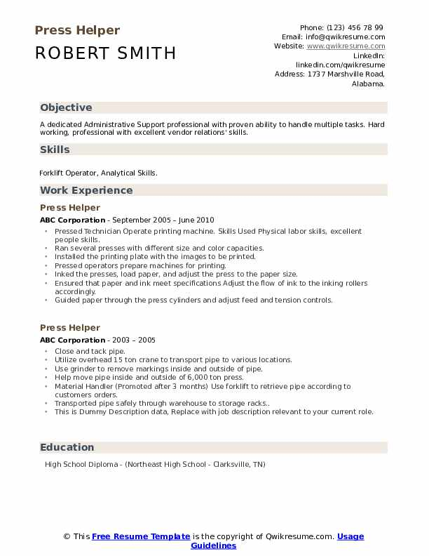 Press Helper Resume example