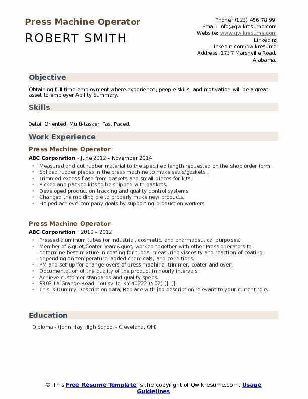 Press Machine Operator Resume example