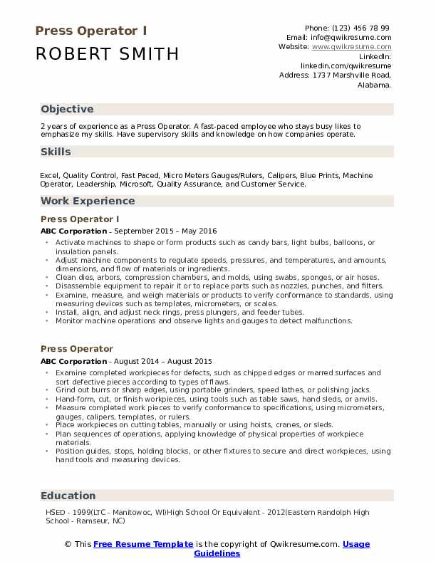 Press Operator I Resume Format