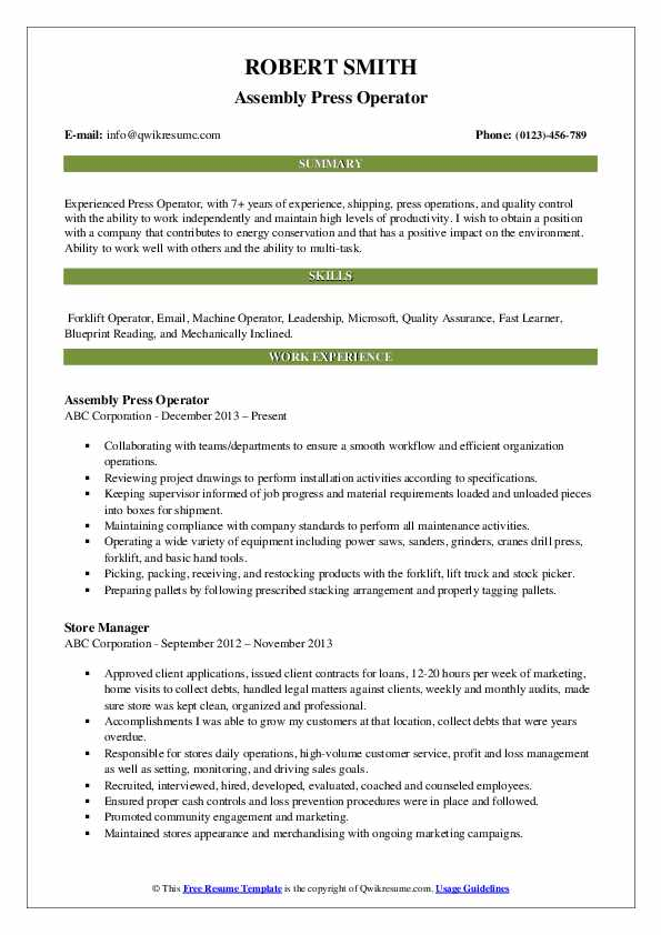 Assembly Press Operator Resume Sample