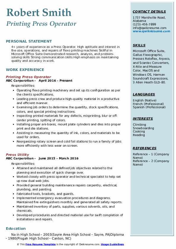 press operator resume samples
