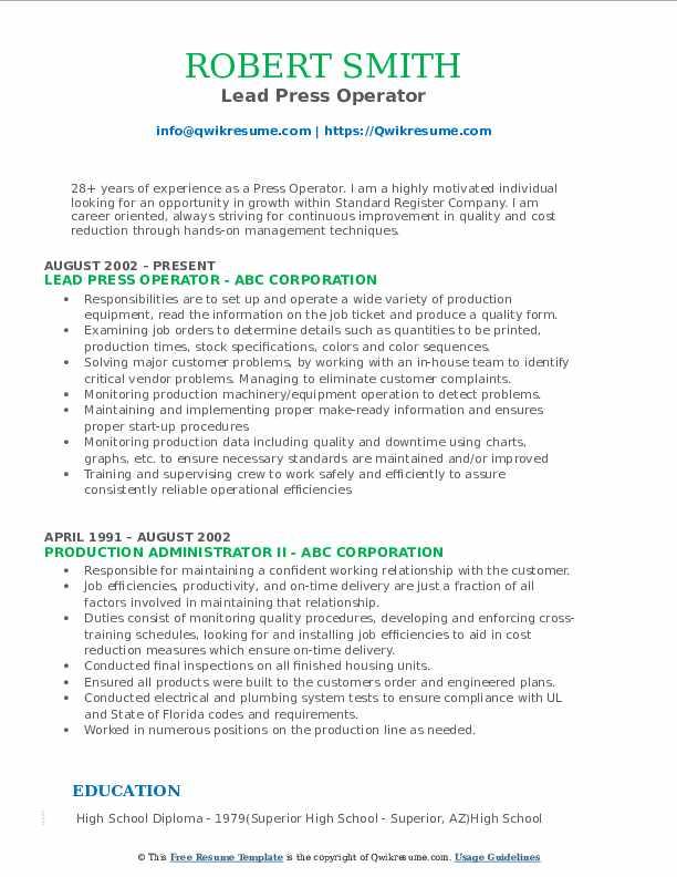 Lead Press Operator Resume Model