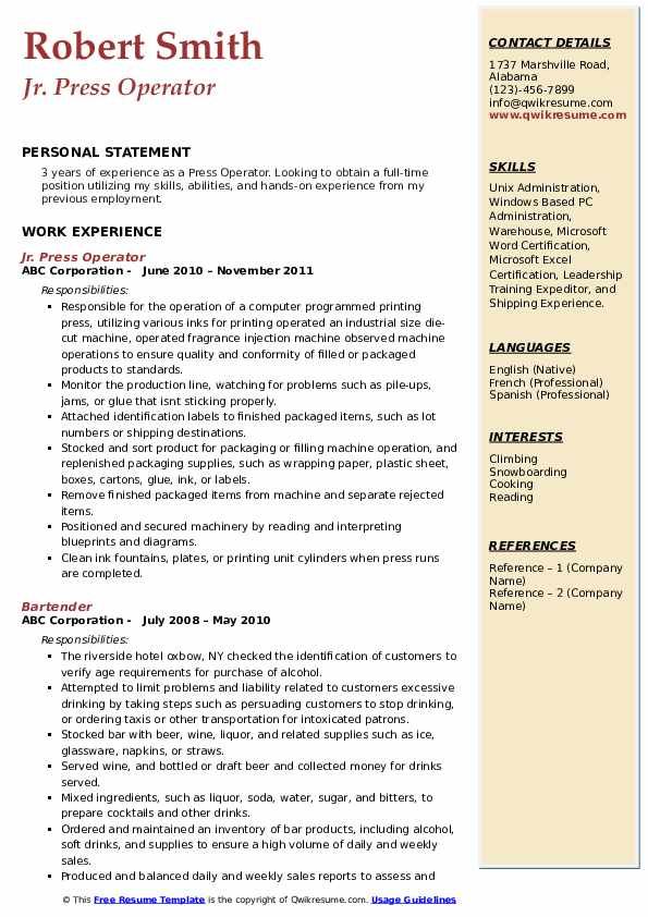 Jr. Press Operator Resume Example