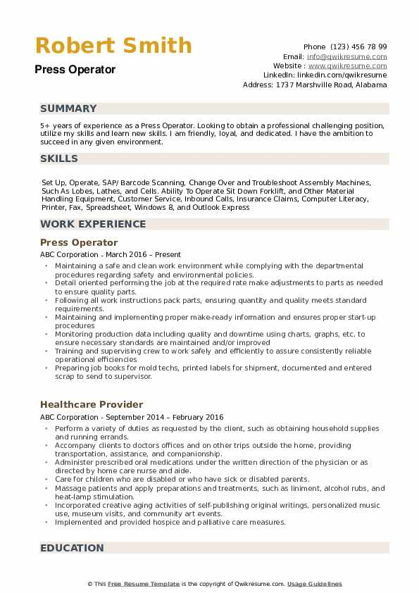 press operator resume samples