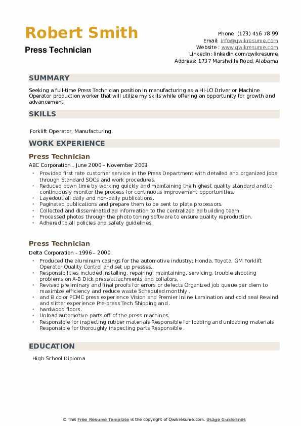 Press Technician Resume example