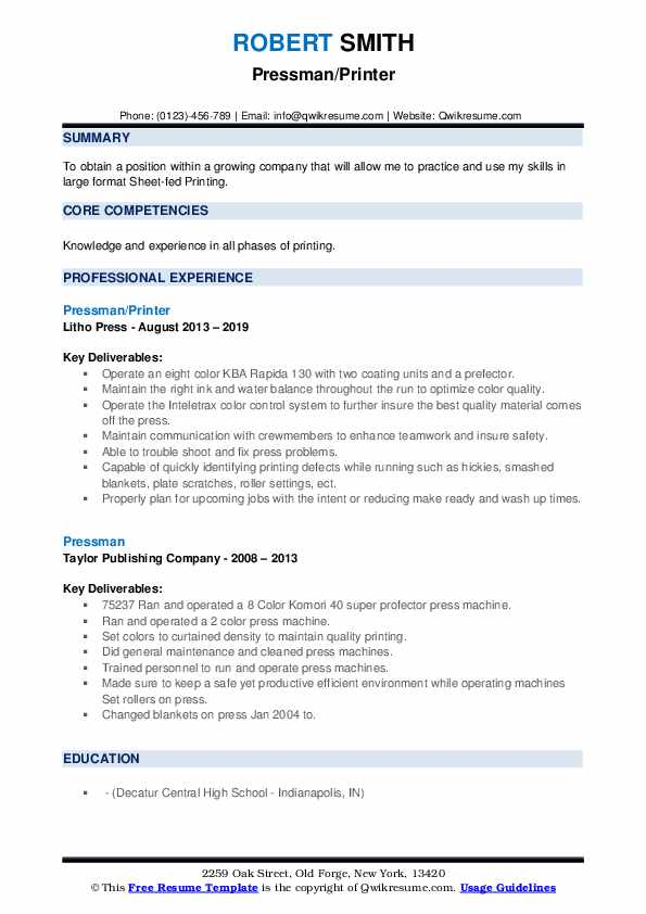 Pressman/Printer Resume Sample