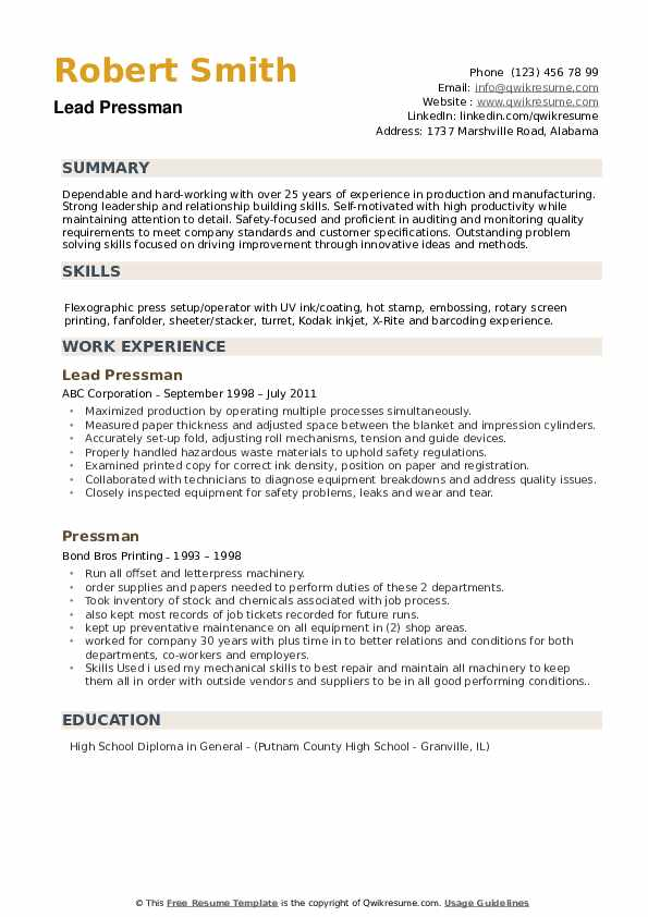Lead Pressman  Resume Template