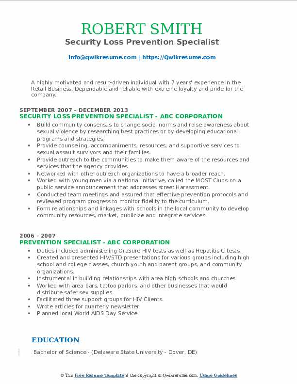 Security Loss Prevention Specialist Resume Sample