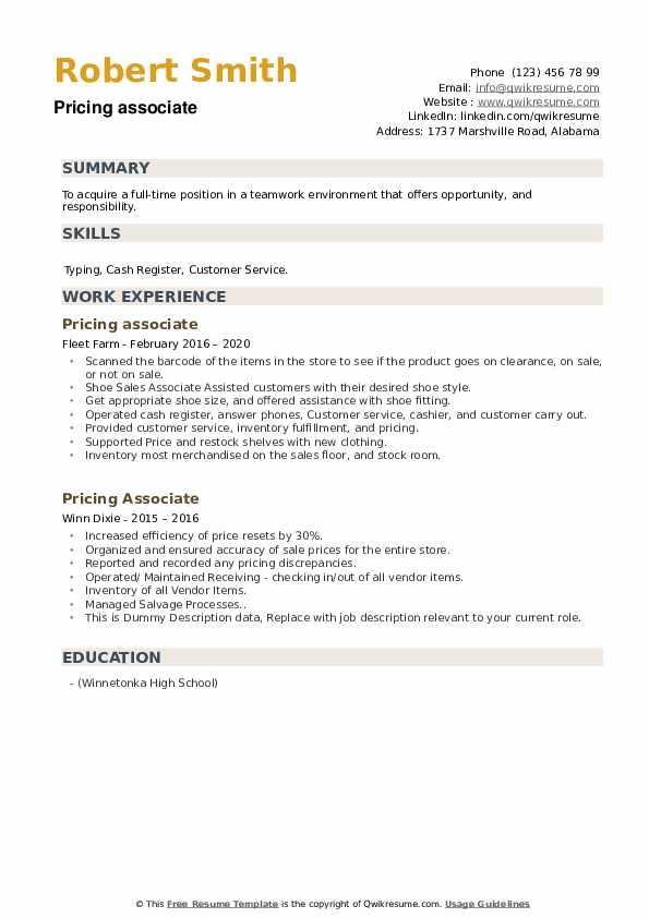 Pricing Associate Resume example