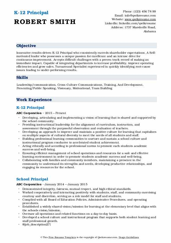 K-12 Principal Resume Example