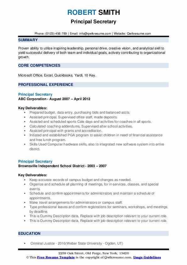 Principal Secretary Resume Samples | QwikResume
