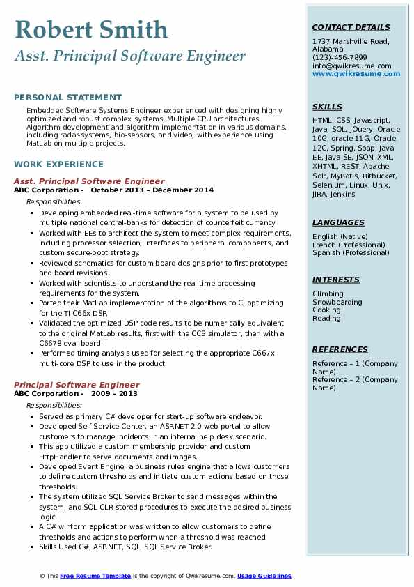 Asst. Principal Software Engineer Resume Model
