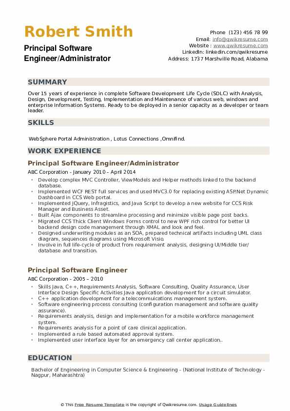 Principal Software Engineer/Administrator Resume Format