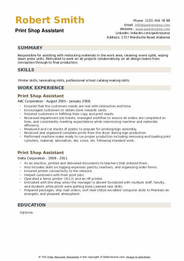 Print Shop Assistant Resume example