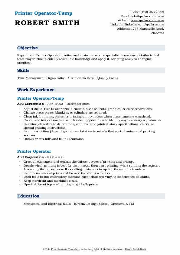 Printer Operator-Temp Resume Template