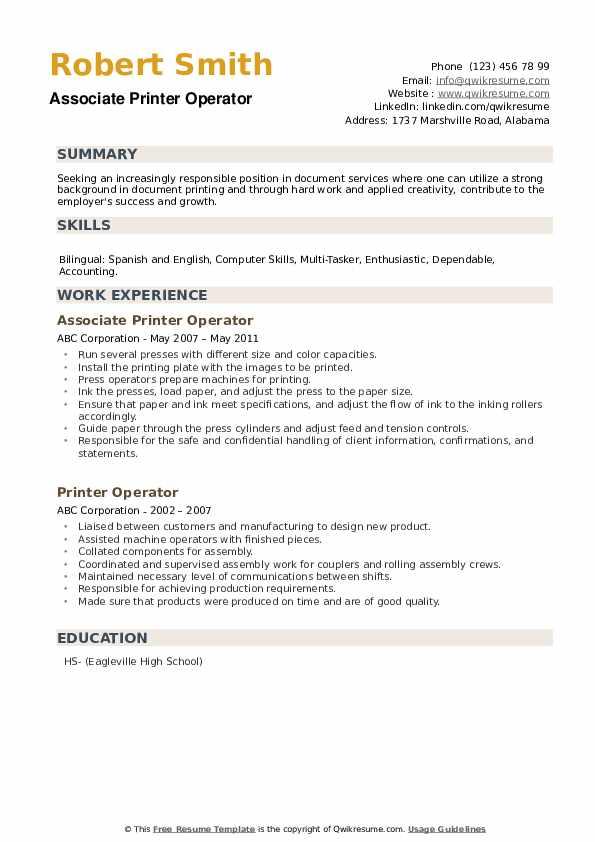 Associate Printer Operator Resume Model