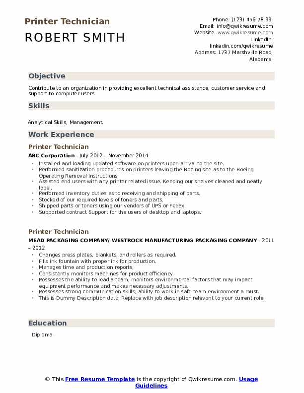 Printer Technician Resume example