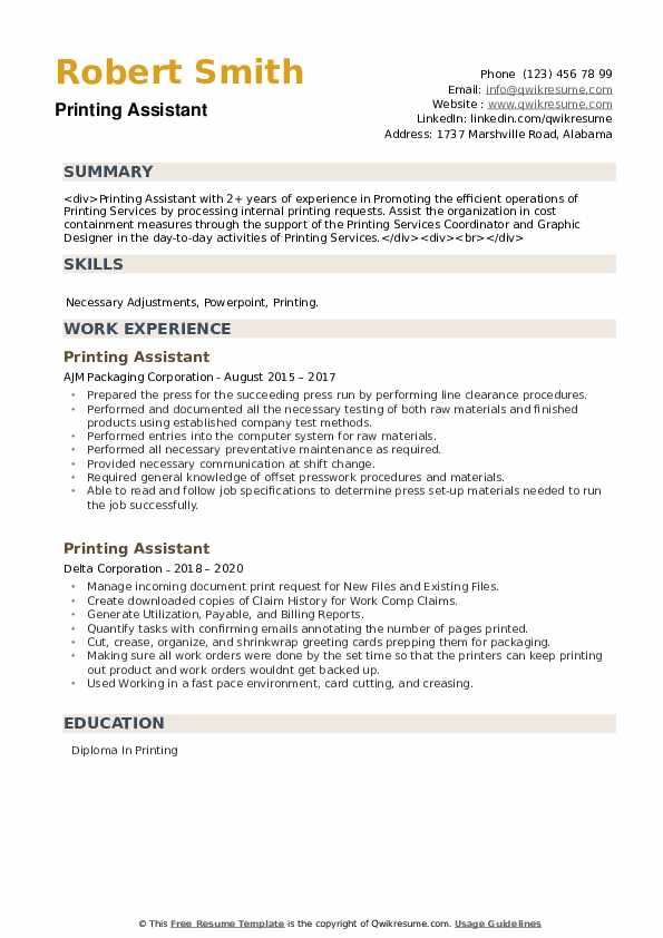 Printing Assistant Resume example