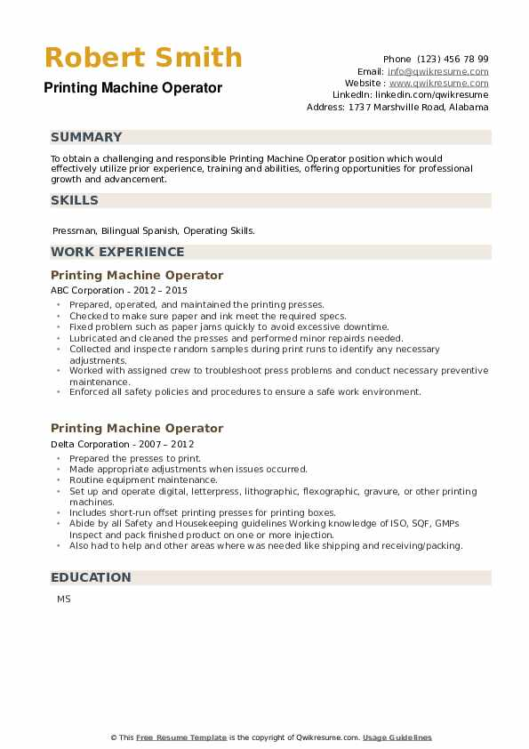 Printing Machine Operator Resume example