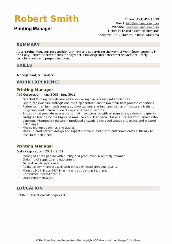Printing Manager Resume example