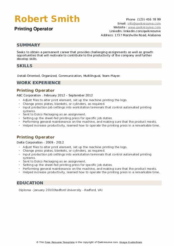 Printing Operator Resume example