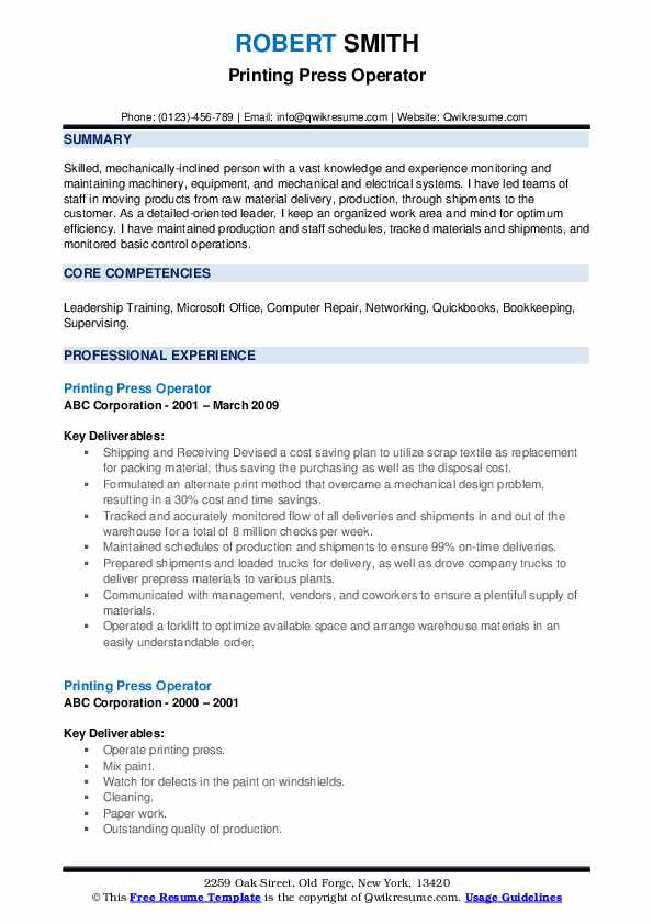 Printing Press Operator Resume Model
