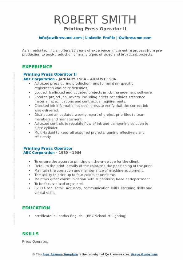 Printing Press Operator II Resume Sample