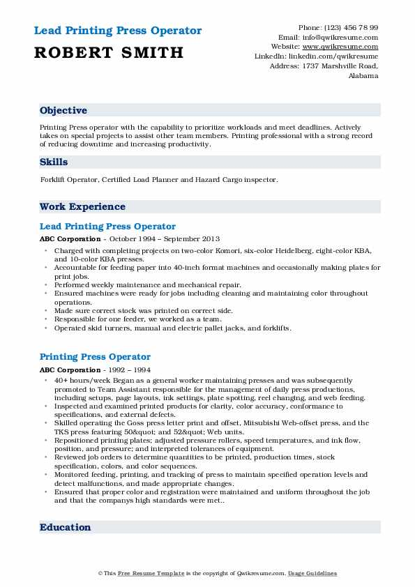Lead Printing Press Operator Resume Model