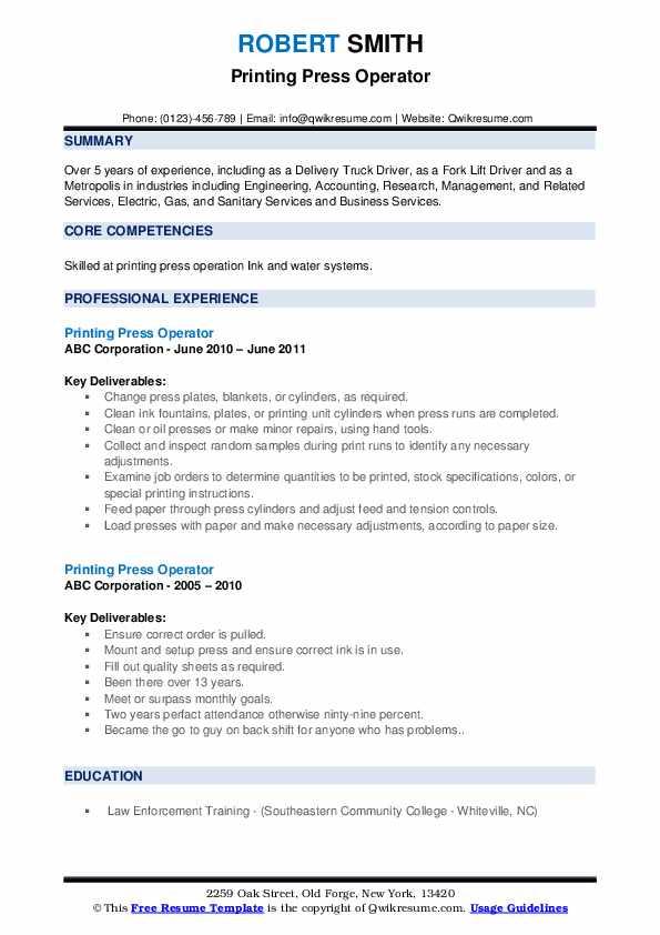 Printing Press Operator Resume example