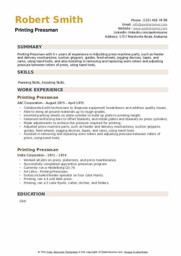 Printing Pressman Resume example