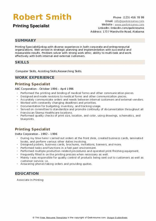 Printing Specialist Resume example