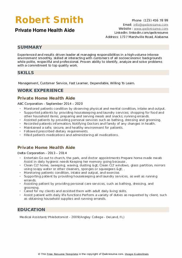 Private Home Health Aide Resume example