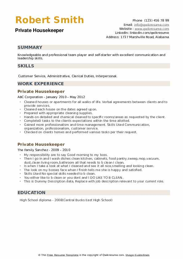 Private Housekeeper Resume example