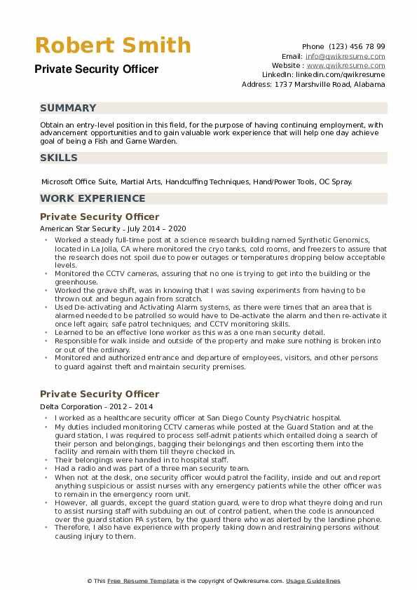 Private Security Officer Resume example