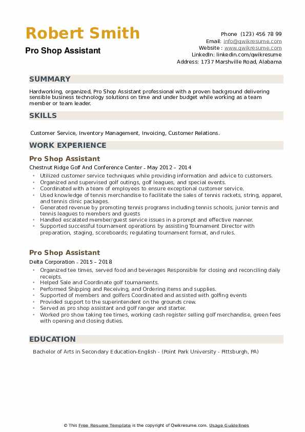 Pro Shop Assistant Resume example