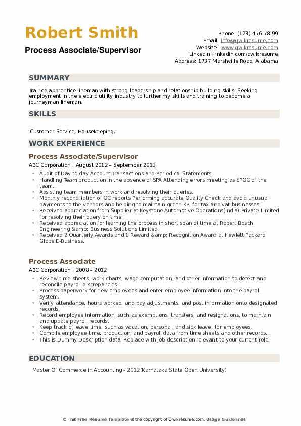 Process Associate/Supervisor Resume Template