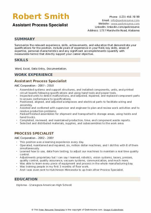 Assistant Process Specialist Resume Model