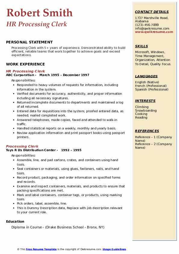 HR Processing Clerk Resume Sample