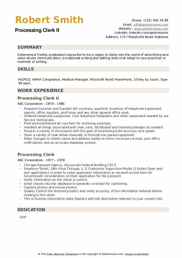 Processing Clerk II Resume Model