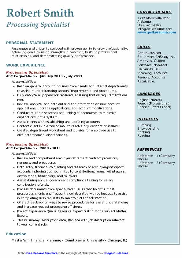 Processing Specialist Resume example