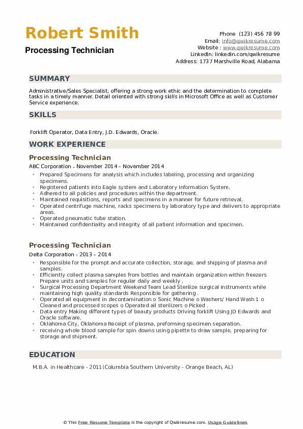 Processing Technician Resume example